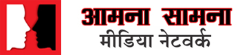 hindi-aamna samna  media network logo